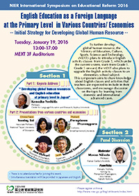 NIER International Symposium on Educational Reform 2016